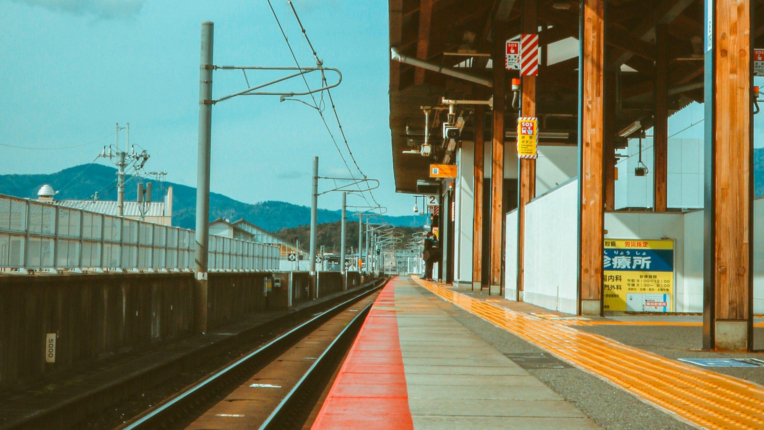 train platform Japan