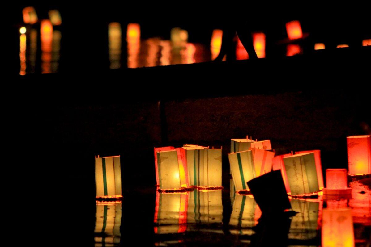 Obon floating lanterns (toro nagashi