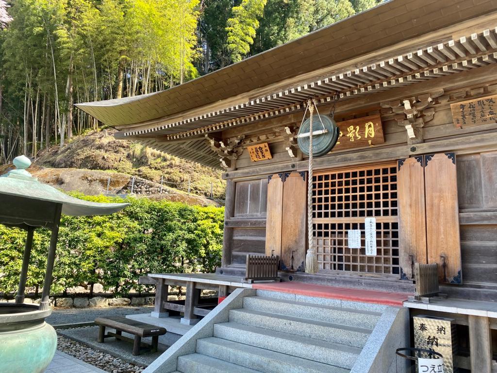 Chichibu Temple