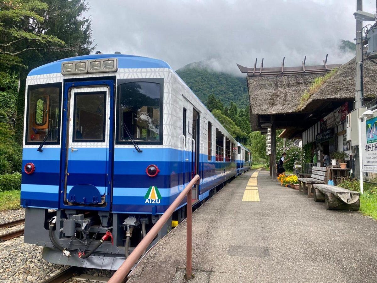 Train Aizu-wakamatsu