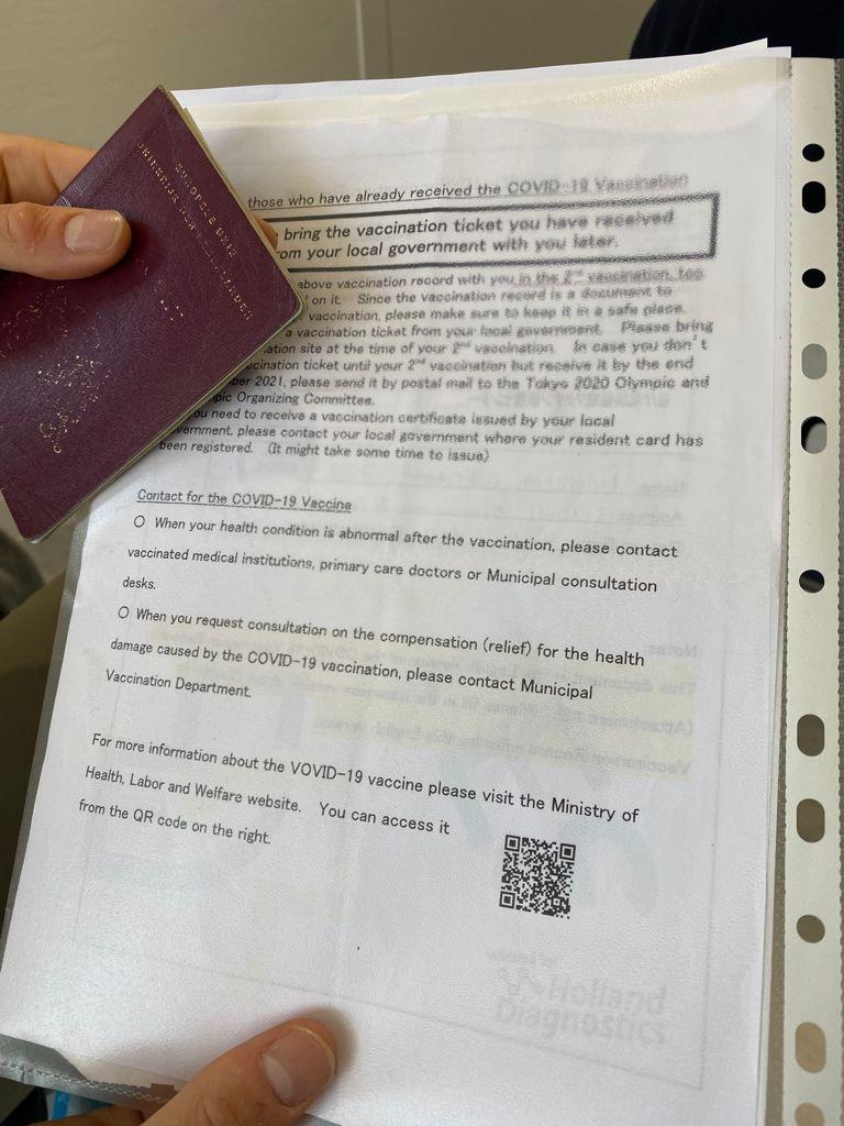 Papers quarantine