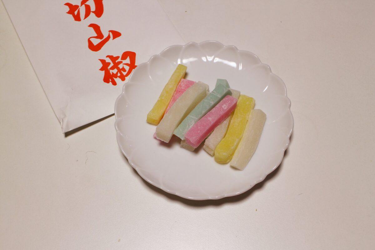 Kiri sansho mochi tori no ichi